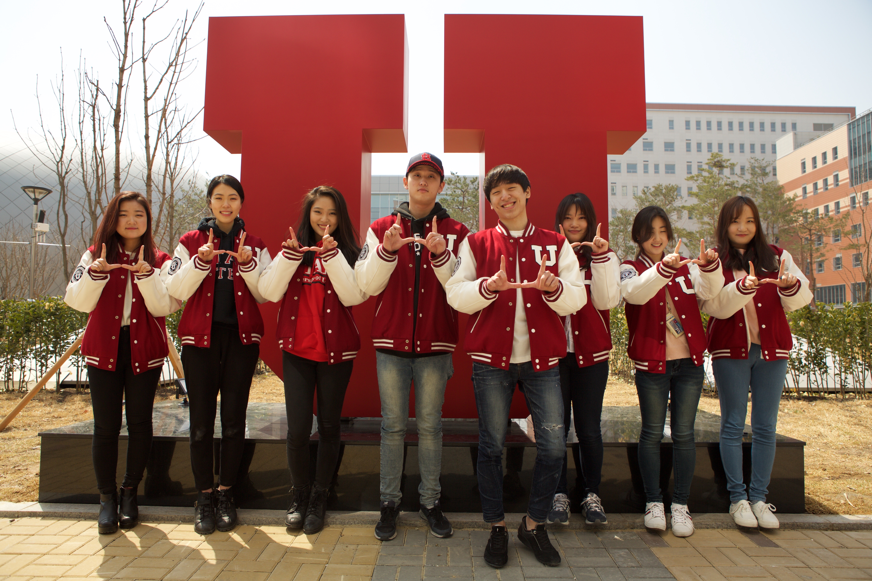 Students at U Asia Campus